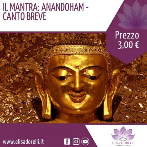 il-mantra-anandoham